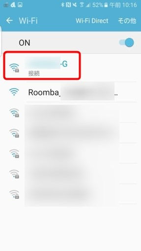 roomba980_wifi_connection_18_sh