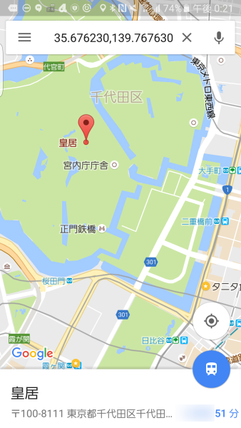 how_to_get_longitude_latitude_from_google_map_on_android_2_sh