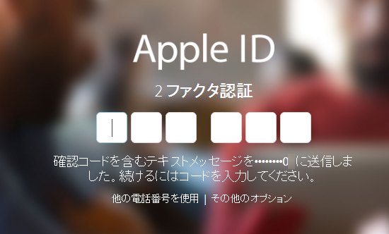 how_to_recieve_apple_2factor_authentication_code_with_android_1_sh