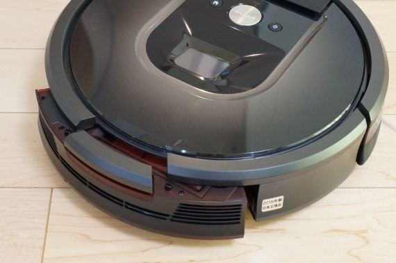 roomba980_review_103_sh