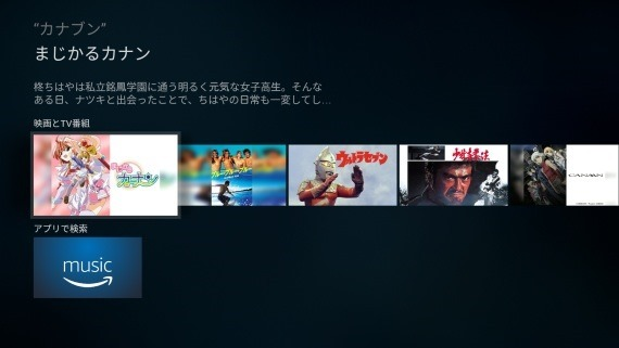 how_to_voice_search_on_youtube_in_firetv_16_sh