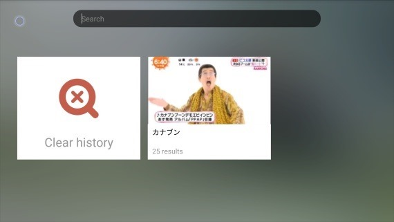 how_to_voice_search_on_youtube_in_firetv_6_sh