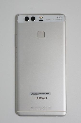 huawei_p9_review_20_sh