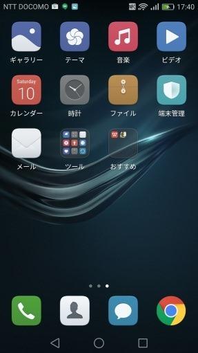 huawei_p9_review_50_sh