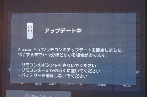restore_connection_of_fire_tv_remote_4_sh
