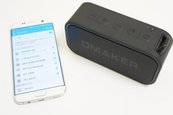 omaker_m6_bluetooth_speaker_review_25_sh
