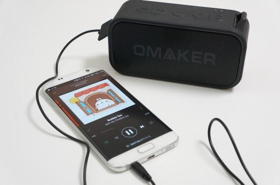 omaker_m6_bluetooth_speaker_review_31_sh