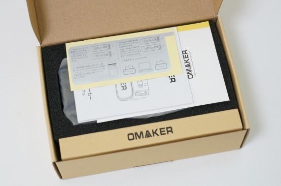 omaker_m6_bluetooth_speaker_review_3_sh