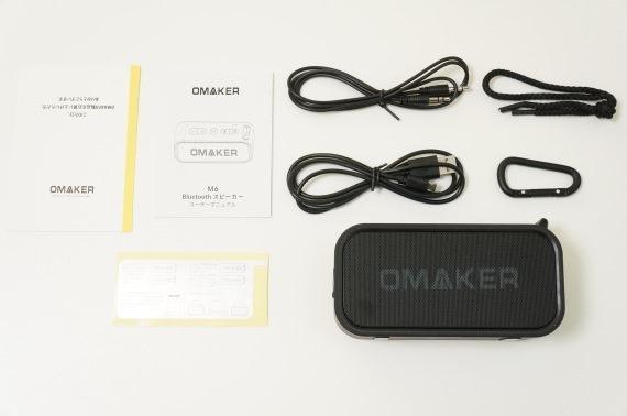 omaker_m6_bluetooth_speaker_review_4_sh