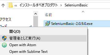 seleniumbasic_on_task_scheduler_1_sh