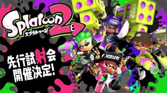 splatoon2_test_play_at_25_march_1_sh