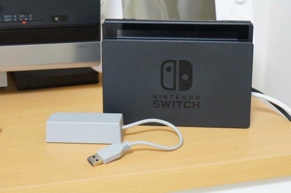 how_to_connect_lan_on_nintendo_switch_17_sh