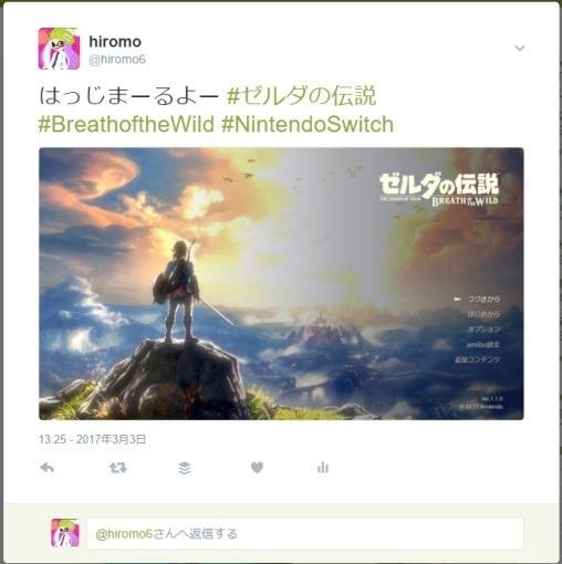 how_to_take_a_screenshot_on_nintendo_switch_1_sh