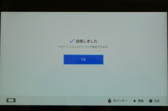 how_to_take_a_screenshot_on_nintendo_switch_35_sh