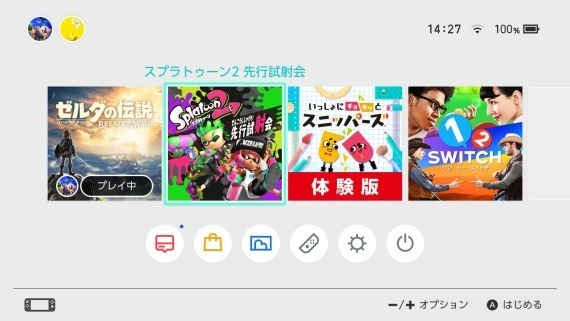 splatoon2_pre_test_downloadable_3_sh