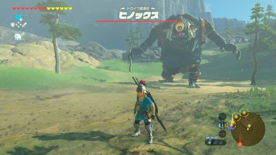 switch_zelda_hinox_6_sh