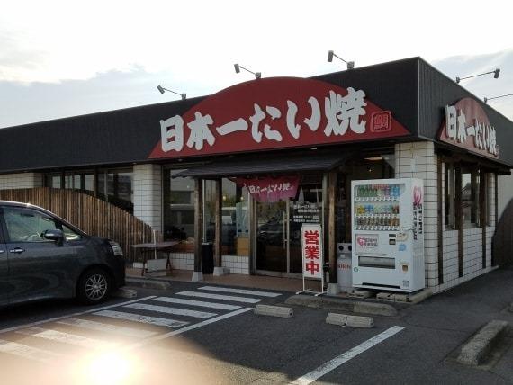 nihonichi_taiyaki_30_sh
