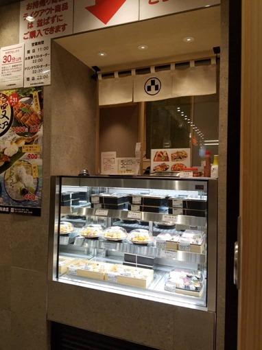 midori_sushi_jr_gatetower_4_sh