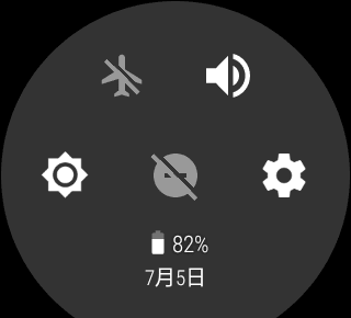 how_to_saving_your_battery_life_on_android_wear_1