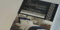 【お値段以上】ニトリのシーツ「Sandpointe(サンドポイント)」はホテル並み【オススメ】