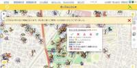ポケモンレーダーツール、ピゴサこと「P-GO SEARCH」が7月23日に閉鎖