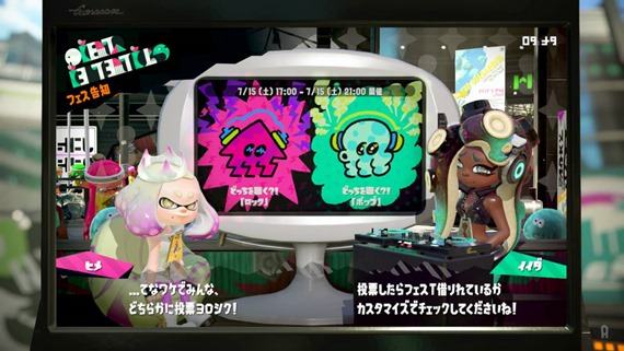 splatoon2_first_fes_37