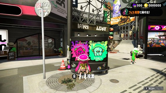 splatoon2_first_fes_77