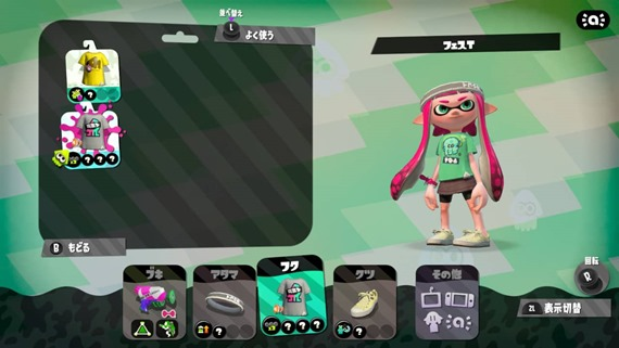 splatoon2_first_fes_83