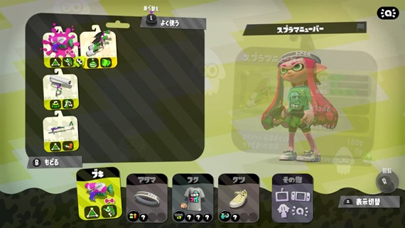 splatoon2_first_fes_84