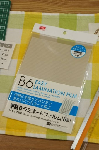 hand_laminator_review_10_sh