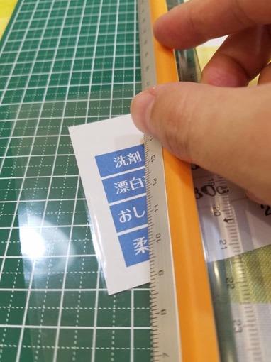 hand_laminator_review_2_sh