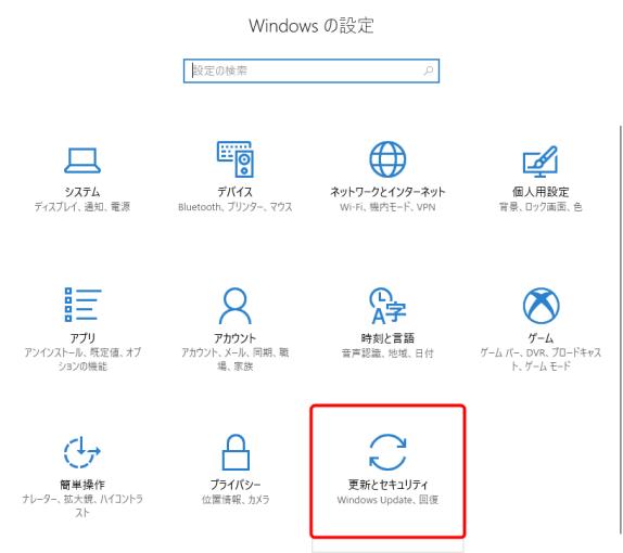 how_to_disables_windows_smartscreen_5_sh