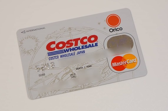 costco_japan_to_ends_amex_2_sh