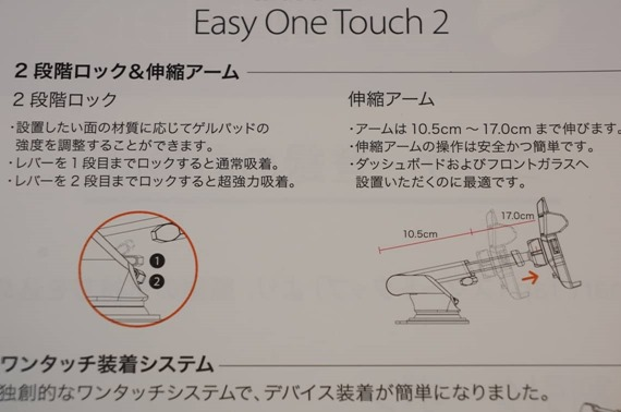 easy_one_touch_2_review_46_sh