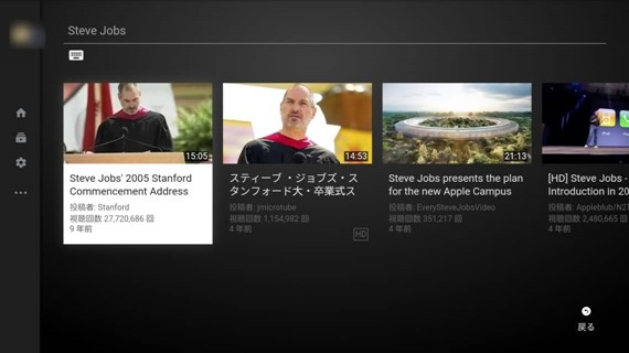 how_to_voice_search_the_youtube_on_fire_tv_10_sh