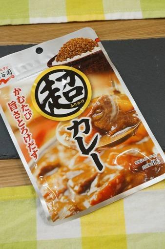 nagatanien_tyou_furikake_curry_16_sh