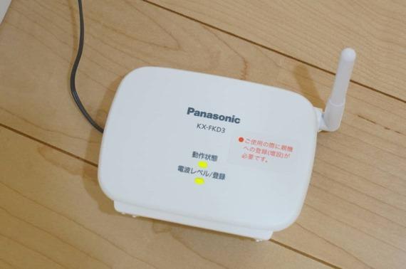KX-FKD3_range_extender_for_home_network_10_sh