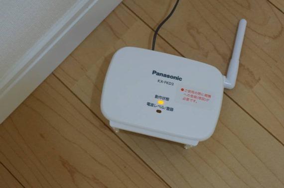 KX-FKD3_range_extender_for_home_network_6_sh