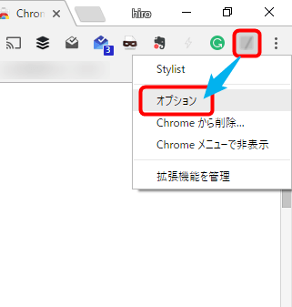 how_to_replace_wired_font_on_chrome_13_sh