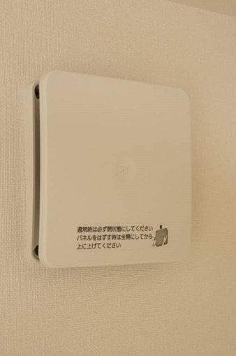 pm2.5_filter_for_panasonic_19_sh