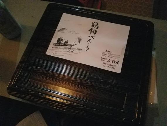 ukai_show_in_gifu_seki_4_sh