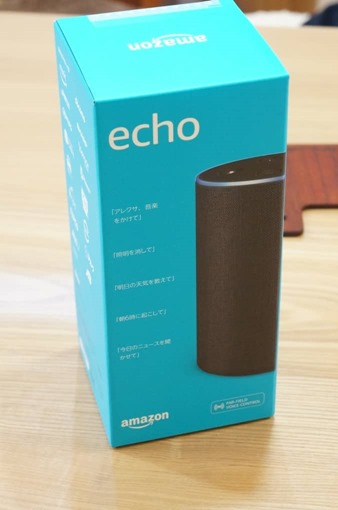 amazon_echo_review_first_impression_2_sh