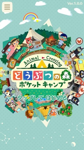 animal_crossing_for_smart_devices_released_1_sh