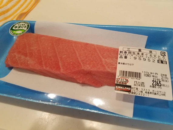 costco_blue_fin_tuna_18_sh