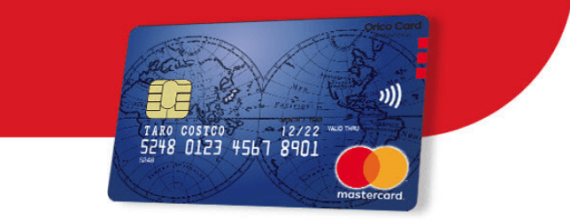costco_global_card_preregistration
