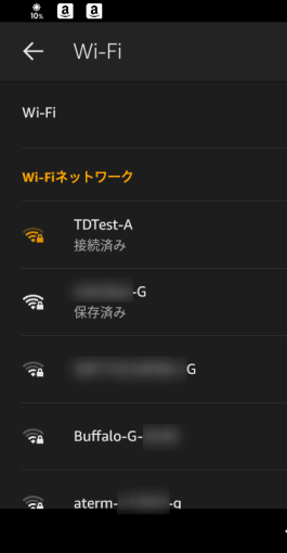 how_to_connect_wifi_5ghz_amazon_product_in_japan_1_sh