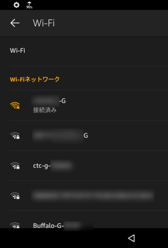 how_to_connect_wifi_5ghz_amazon_product_in_japan_3_sh
