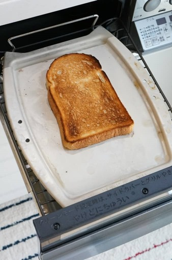 how_to_toast_bread_with_grill_5_sh
