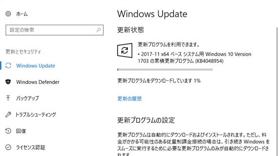 windows_10_2017_11_update_epson_dot_impact