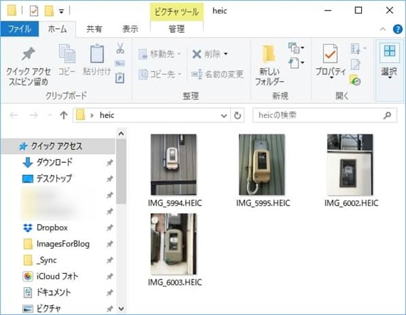 copytrans_heic_for_windows_1_sh